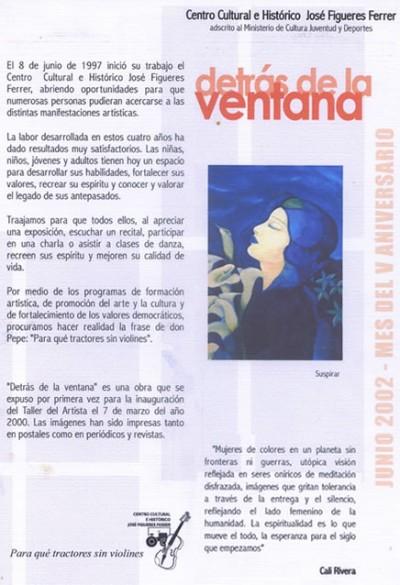 Expocisión Detrás de la Ventana Museo José Figueres